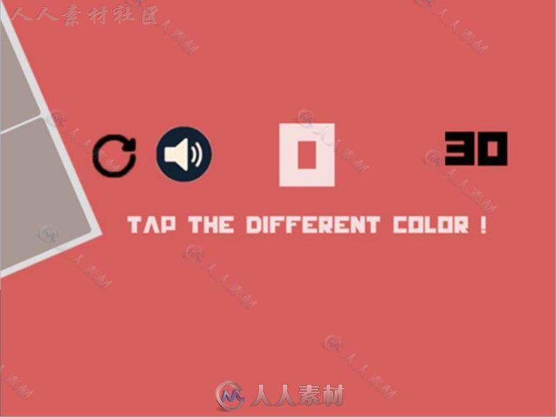疯狂的颜色教学完整项目Unity素材资源