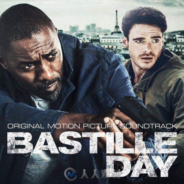 原声大碟 - 巴黎危机 Bastille Day