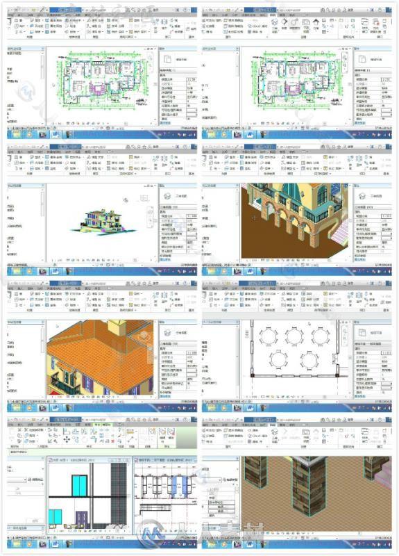 revit2014建筑火星教程素材+视频