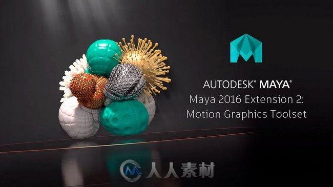 Netfabb三维3D打印软件高级版