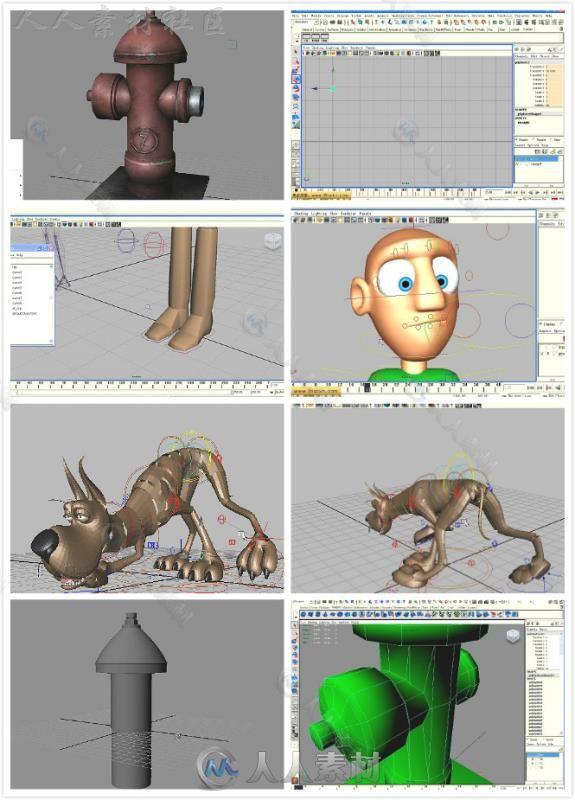 Maya动画技能视频教程
