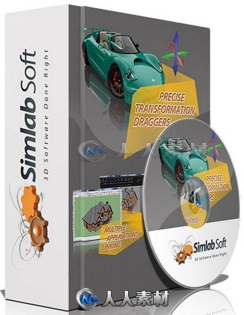 SimLab Composer三维场景制作软件7 V7.2 Mac版