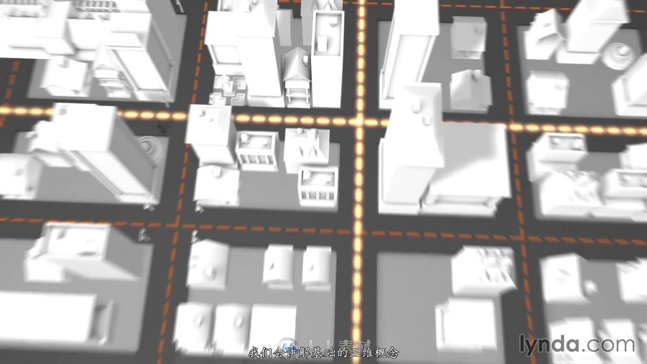 [3D设计] 第89期中文字幕翻译教程《三维设计技术基础理论视频教程》