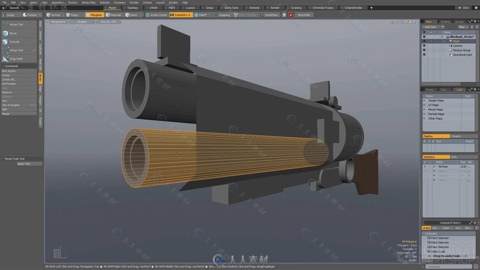 Modo科幻手枪建模实例制作频教程