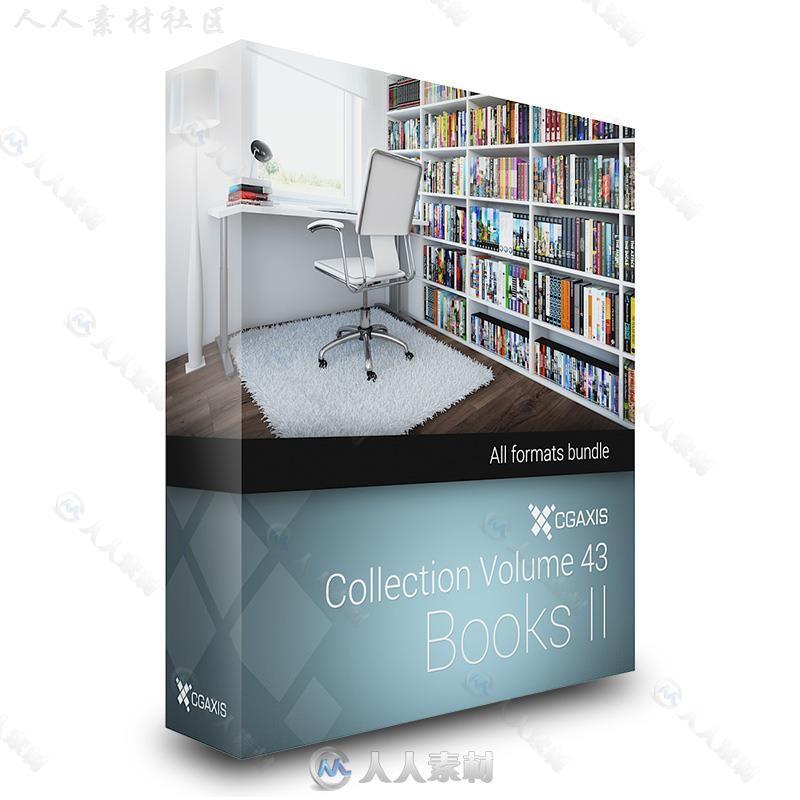 书籍组合排列3D模型合辑