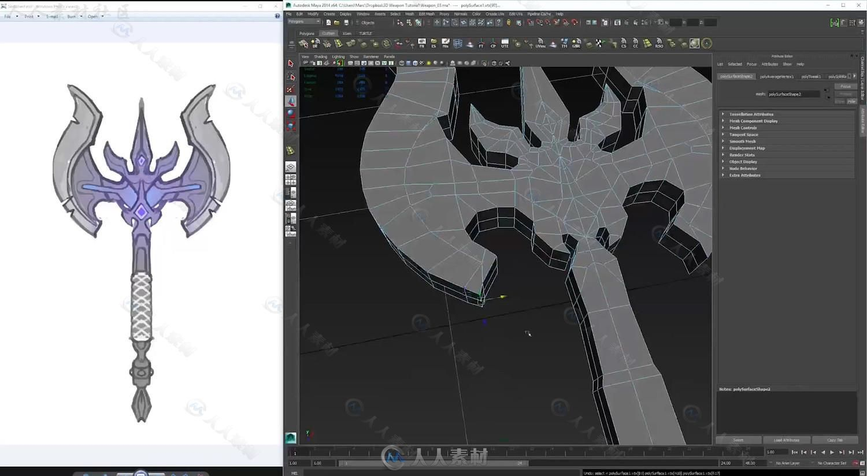 3D-Coat教程游戏红麻斧头v教程武器实例CUB视频视频料图片