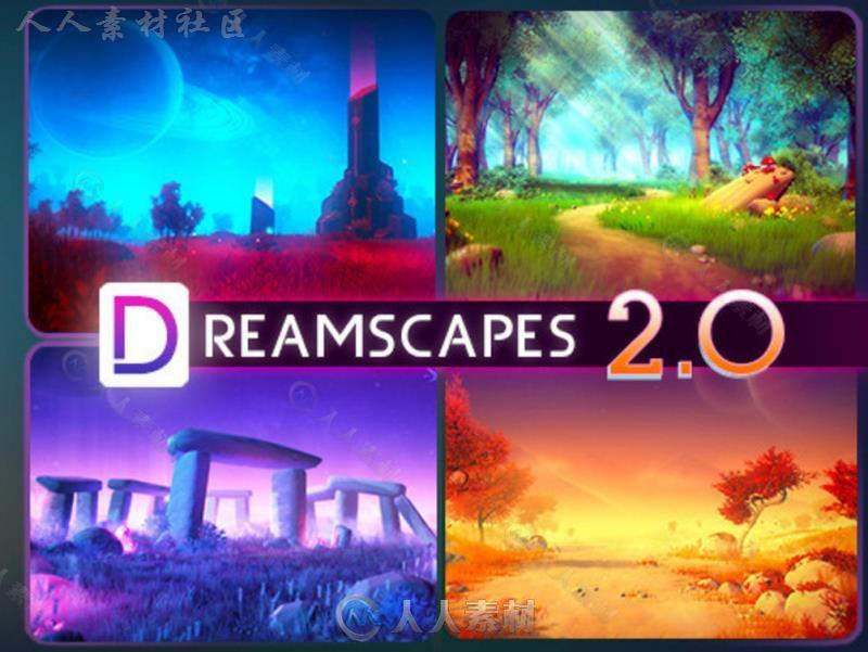 巨大的外部场景梦幻环境模型Unity3D素材资源