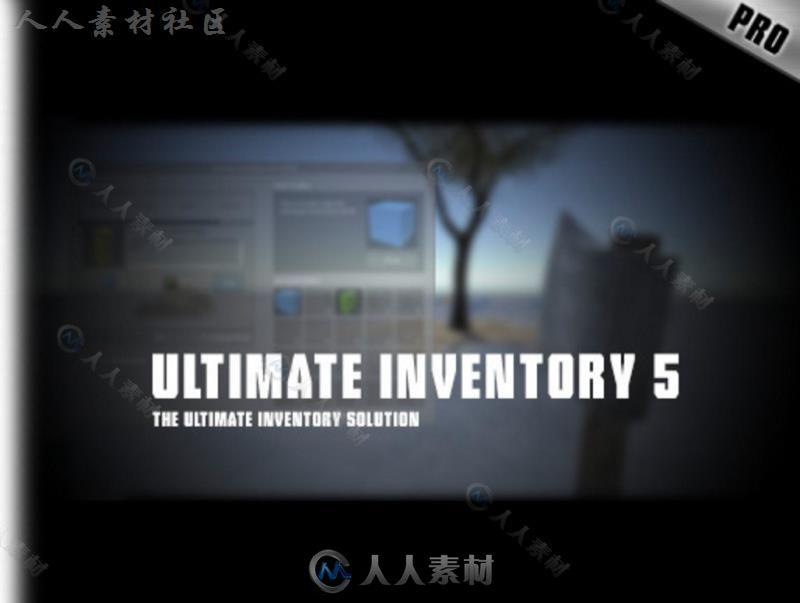 任何游戏的终极库存解决方案GUI脚本Unity素材资源