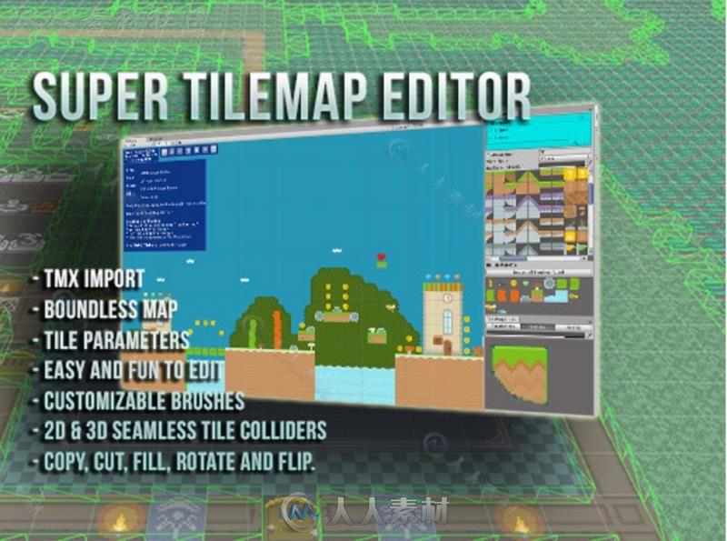 超拼贴地图2D与图片管理编辑器扩充Unity3D素材资源