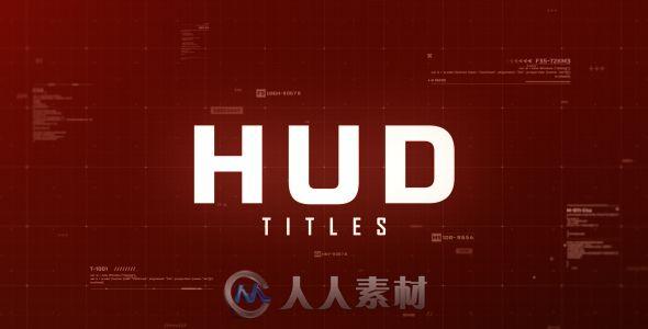高科技文字标题动画AE模板