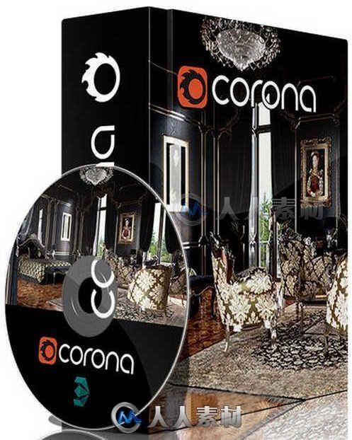 Corona Renderer超写实照片级渲染器3dsMax插件V1.5版