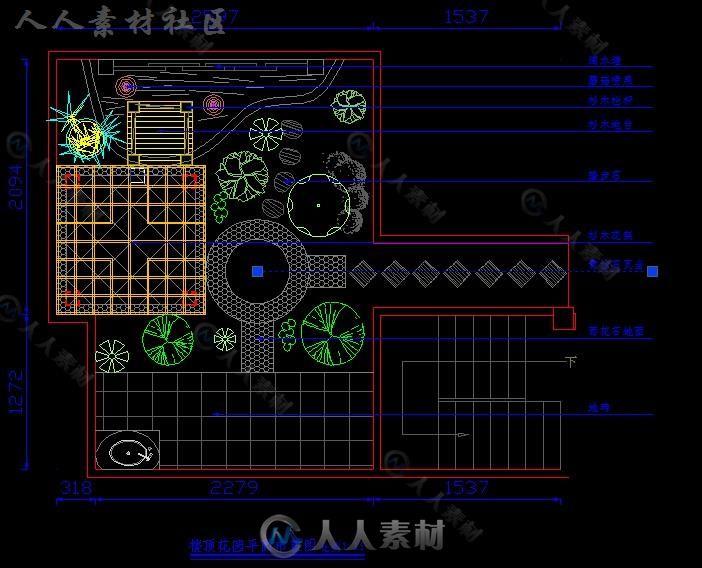 40套园林别墅花园庭院景观设计汪涵CAD平面私家别墅送图片