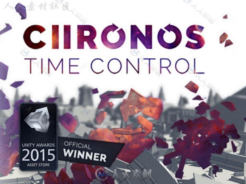 易于使用的Chronos时间控制特效脚本Unity素材资源