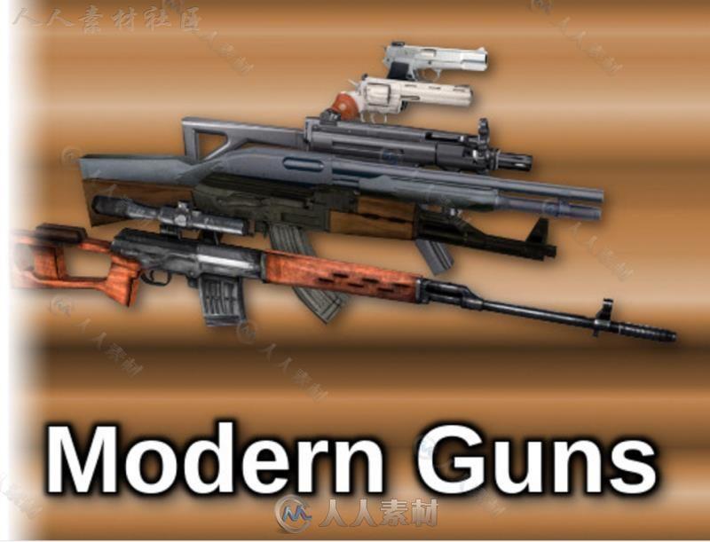 30个Low Poly枪包(UFPs兼容)武器道具模型Unity3D素材资源