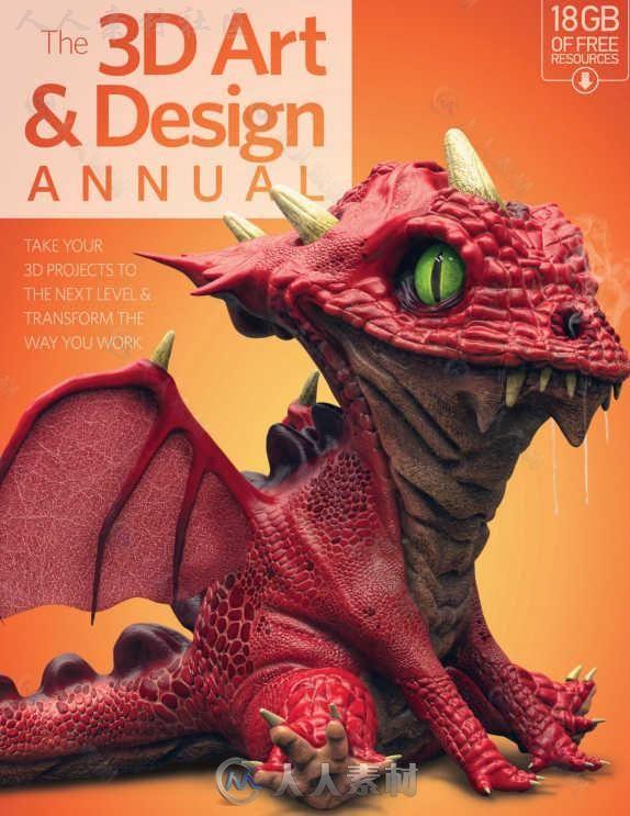 三维艺术设计书籍年刊第二季 THE 3D ART & DESIGN ANNUAL VOLUME 2 2016