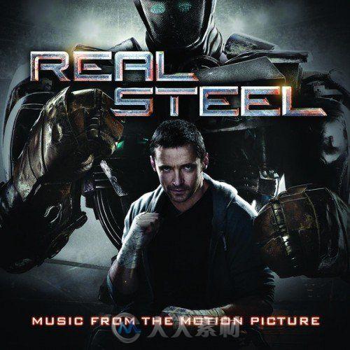 原声大碟 -铁甲钢拳 Real Steel