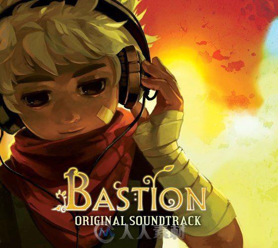 原声大碟 -堡垒 Bastion