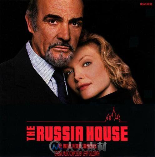 原声大碟 -俄罗斯大厦