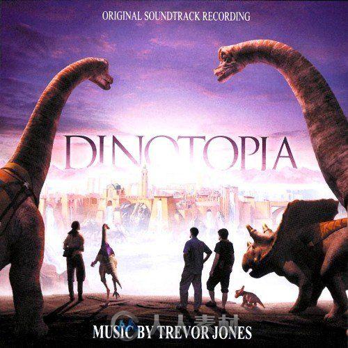 原声大碟 -恐龙帝国 Dinotopia