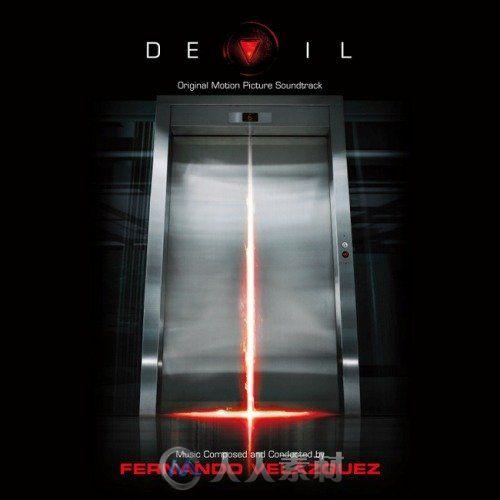 原声大碟 -电梯里的恶魔 Devil