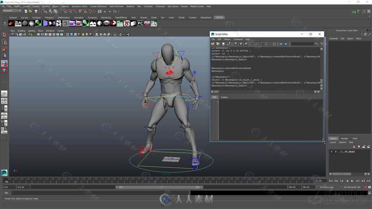 Maya与Unreal游戏角色动画师综合训练视频教怎么用精雕绘制桃心图片