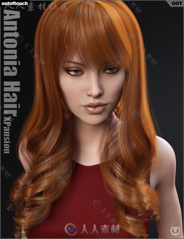 女性优雅清新的发型3D模型合辑