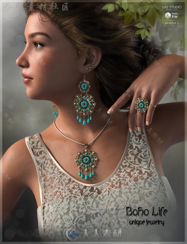 时尚美丽的波西米亚风格首饰3D模型合辑