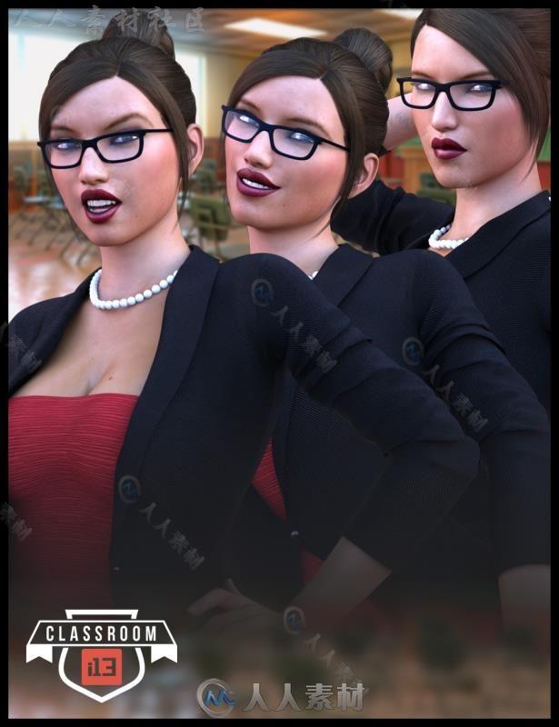 性感女教师情绪表情3D模型合辑