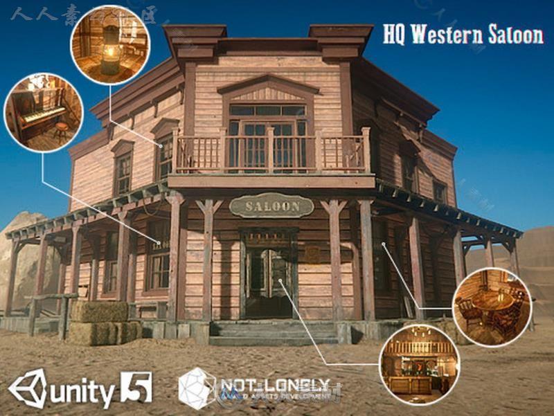 典型的美国酒吧历史环境模型Unity3D素材资源