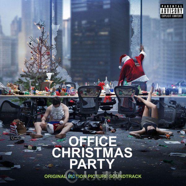 原声大碟 -办公室圣诞派对
