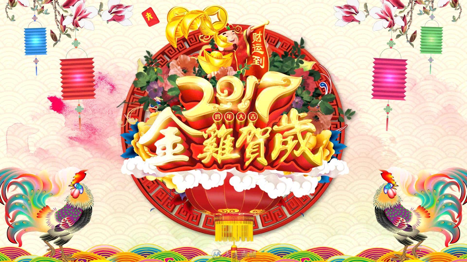 鸡年企业拜年视频遮罩中国风大气新年祝福片头边框ae