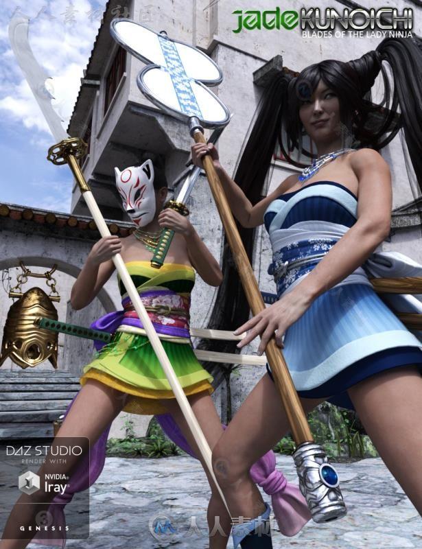 女性忍者可爱厉害的武器3D模型合辑
