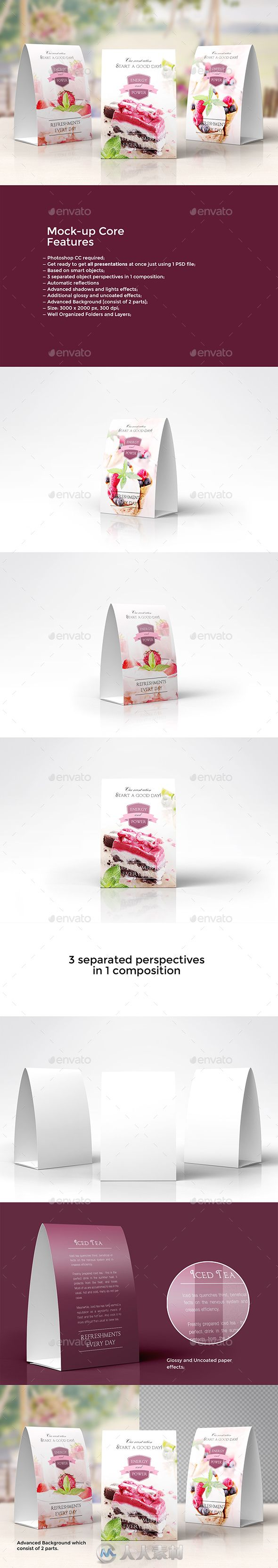 Graphicriver-main.jpg