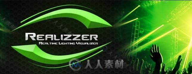 Realizzer3D灯光设计软件1.6.0版 REALIZZER 3D 1.6.0 STUDIO WIN