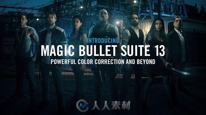 Red Giant Magic Bullet Suite红巨星魔法视效插件包V13.0.15版