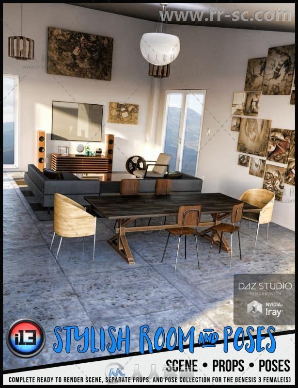 现代时尚房间客房场景环境3D模型合辑