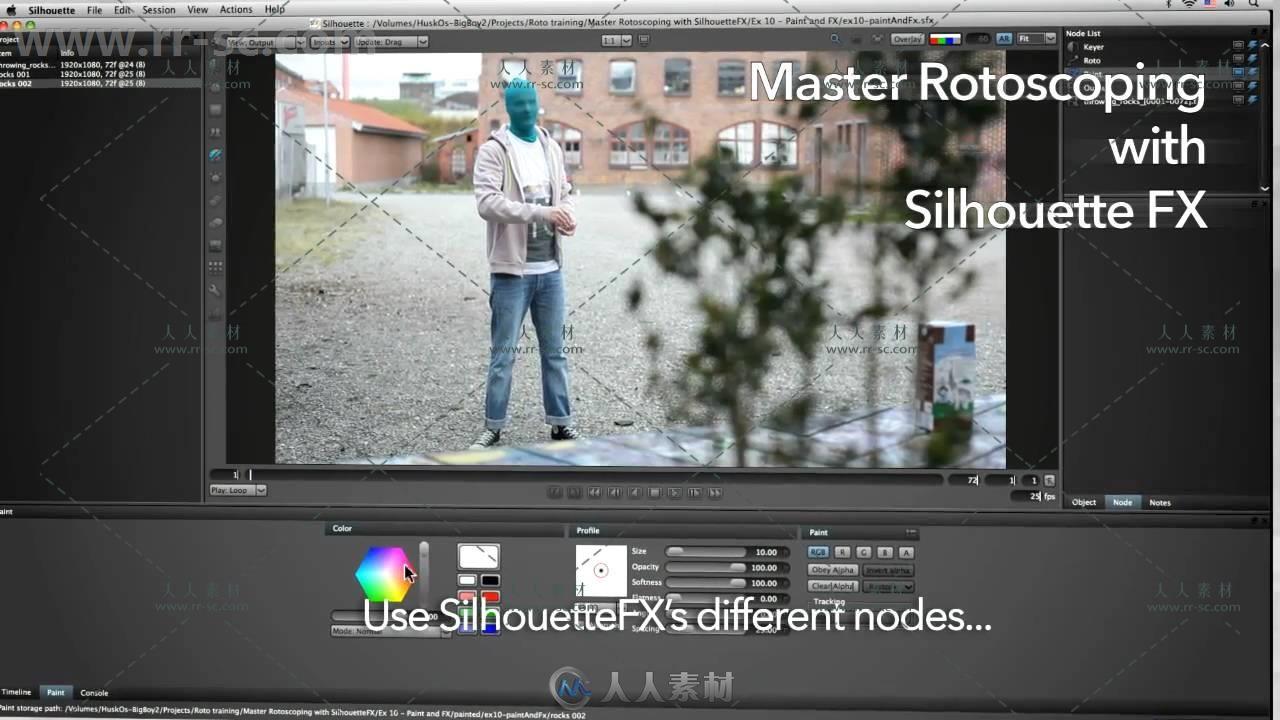SilhouetteFX Silhouette影视后期特效软件V7.5.1版