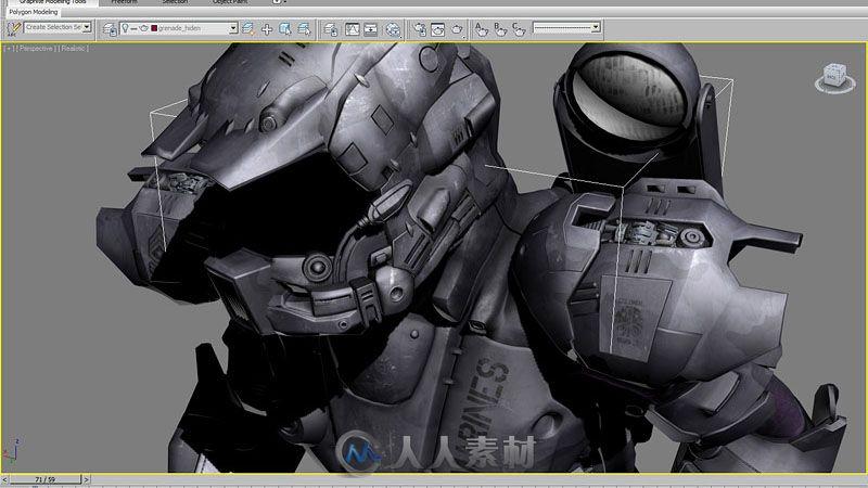 DAZ Studio专业三维角色动画制作软件V4.11.0.383版