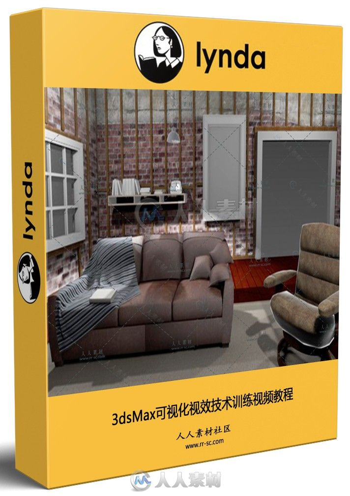 3dsMax可视化视效技术训练视频教程 3ds Max Special Effects for Design Visualiza