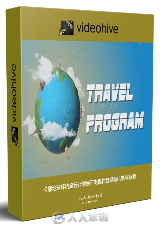 卡通地球环绕旅行计划展示电视栏目视频包装AE模板 Videohive Travel Program Broa...
