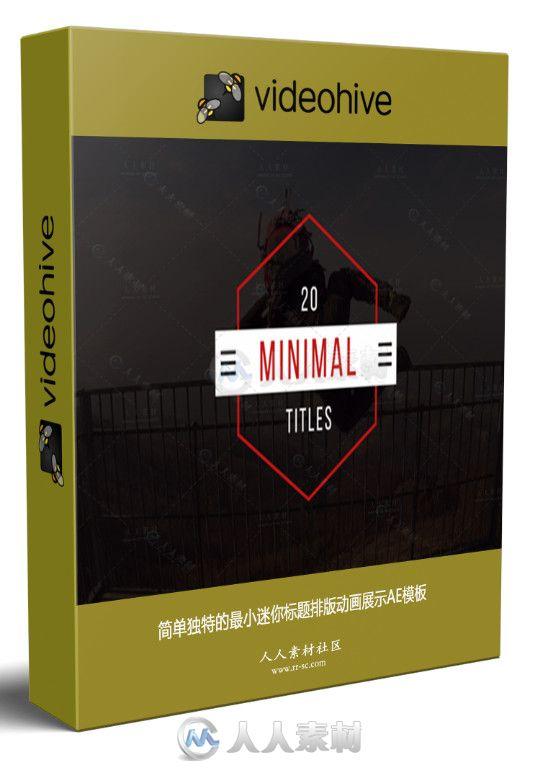 简单独特的最小迷你标题排版动画展示AE模板  Videohive Minimal Titles 18950538