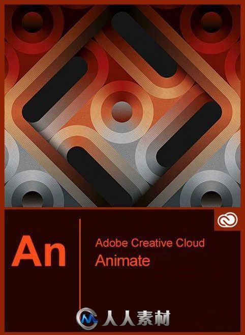 Animate CC 2018二维动画软件V18.0.0.107版 ADOBE ANIMATE CC 2018 V18.0.0.107 WIN64
