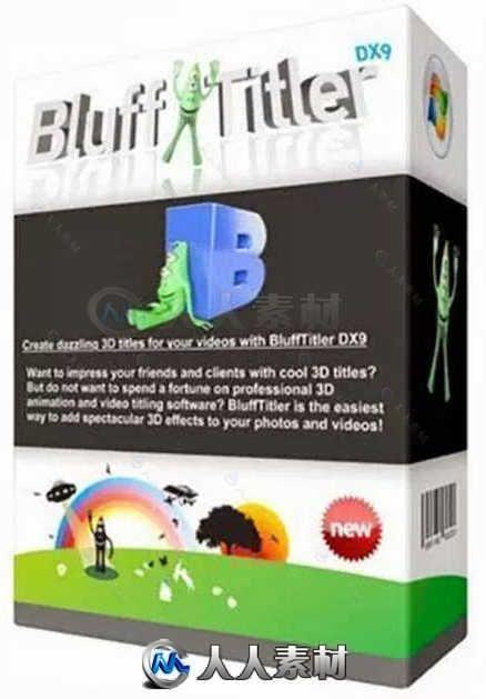 BluffTitler Pro三维标题动画制作软件V13.5.0.5版