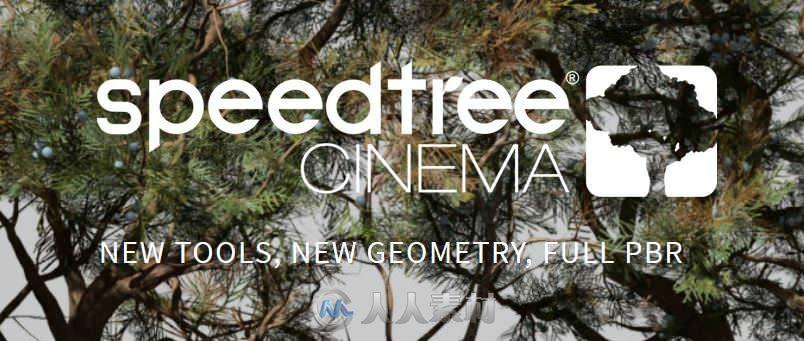 SpeedTree Cinema树木植物实时建模软件V8.1.0版
