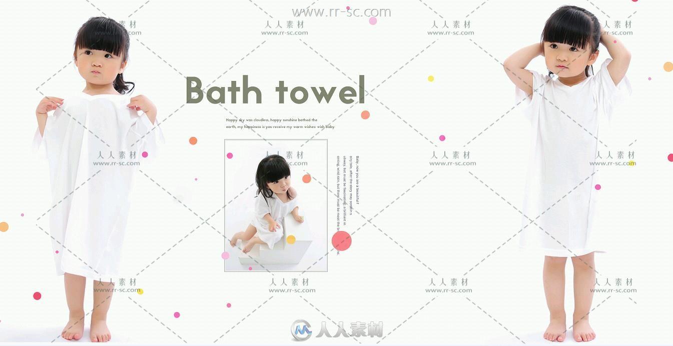 我爱洗澡系列儿童写真PSD模板