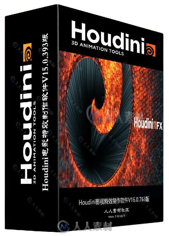 Houdini影视特效制作软件V16.0.763版