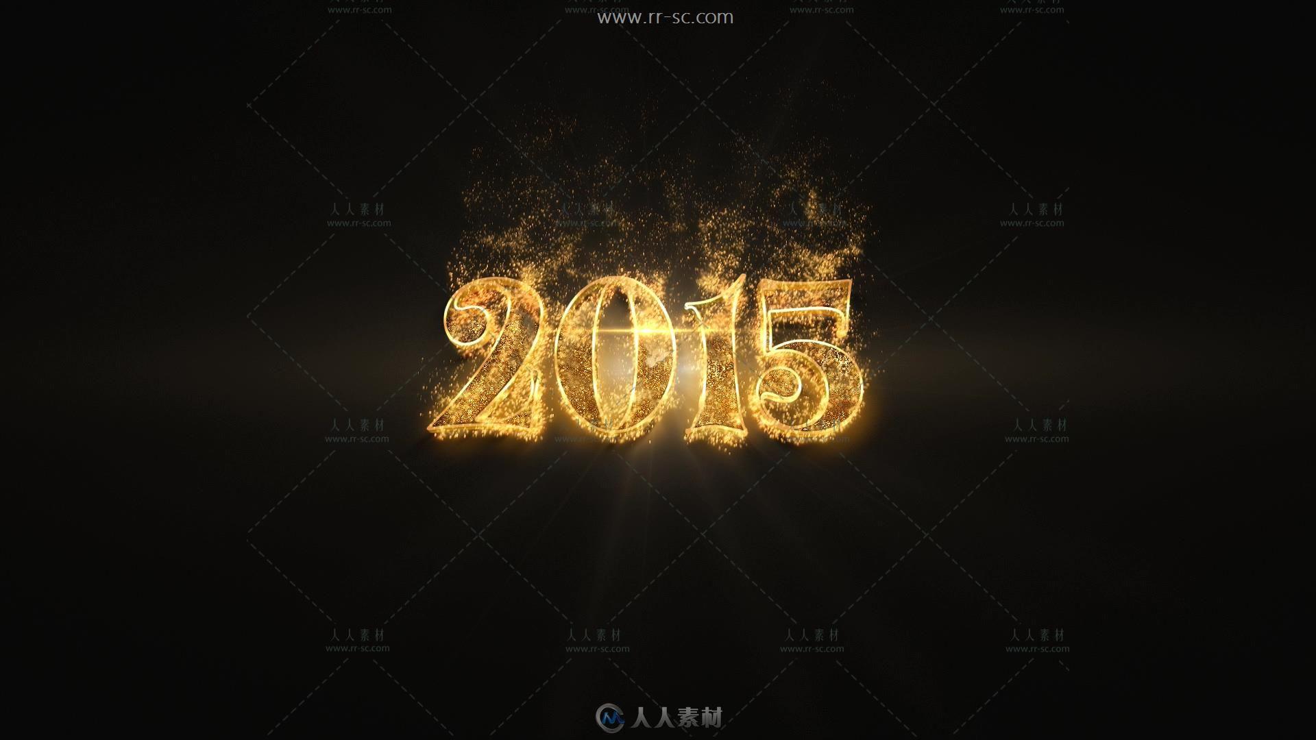 金属粒子燃烧成立体2015年份标记视频素材