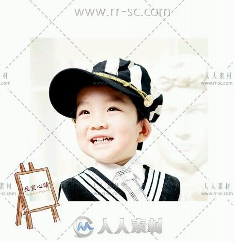小小画家系列儿童写真相册PSD模板