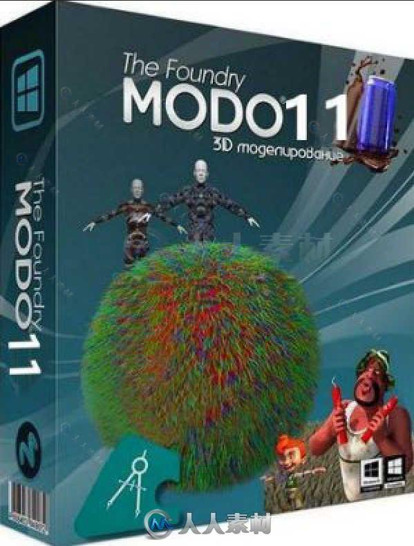 Modo三维建模设计软件V11.2V1版
