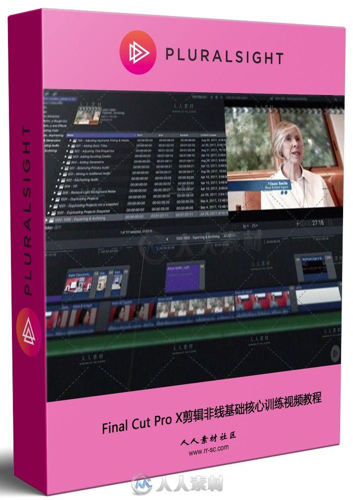 Final Cut Pro X剪辑非线基础核心训练视频教程